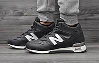 Мужские зимние кроссовки New Balance Classic 1300 Grey