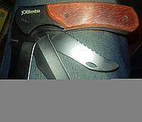 Нож раскладной Jobiextra X9285