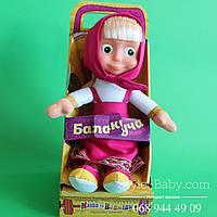 Интерактивная Кукла Маша Украинский Язык