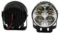 Фара дневного света универсальная светодиодная подвесная, круглая, D70 мм