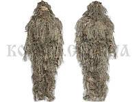 Костюм маскировочный Гилли на синтетической основе, сухая трава (джутовые нити)