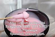 """Камуфлирующий гель """"LUX NAILS"""" США Pink №3."""