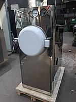 Стерилизатор паровой ГК-100