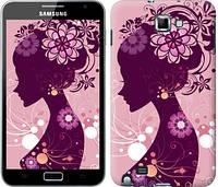 "Чехол на Samsung Galaxy Note i9220 Силуэт девушки ""2831u-316-481"""