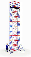 Вышка тура ПСРВ 1,2х2м комплект (9+1), рабочая высота 13,4м