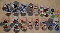Дитячі шкарпетки із ангори  .