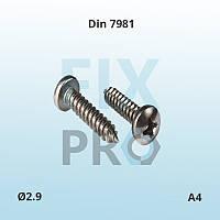 Саморез с полукруглой головкой нержавеющий Din 7981 М2.9 A4 ГОСТ 1144-80 шлиц Philips, Pozi или Torx