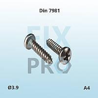 Саморез с полукруглой головкой нержавеющий Din 7981 М3.9 A4 ГОСТ 1144-80 шлиц Philips, Pozi или Torx