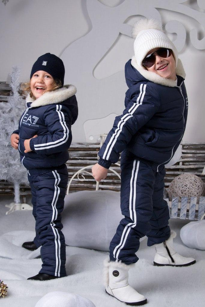 """Детский зимний костюм """"Армани"""" для девочек и мальчиков."""