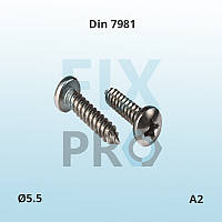 Саморез с полукруглой головкой нержавеющий Din 7981 М5.5 A2 ГОСТ 1144-80 шлиц Philips, Pozi или Torx