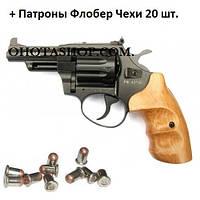 Револьвер ЛАТЭК Safari РФ-431М (Бук) + Патроны Флобер Чехи 20 шт.