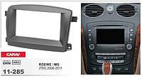 Рамка переходная Carav 11-285 Roewe 750