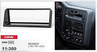 Рамка переходная Carav 11-309 Peugeot 106