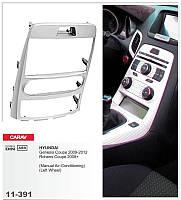 Рамка переходная Carav 11-391 Hyundai Genesis, Rohens Coupe