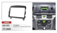 Рамка переходная Carav Переходная рамка 2DIN для Hyundai NF, Sonata, Sonica 2004-2008 11-068