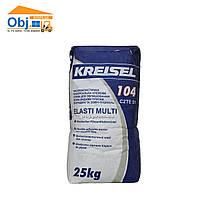 Клей для плитки Kreisel Elasti Multi 104 эластичный универсальный клей для плитки (25кг)