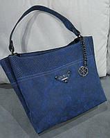 Женская брендовая сумка Guess Гесс качественная эко-кожа синяя