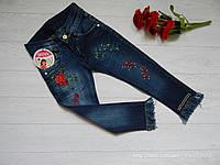джинсы на девочку Роза бахрома