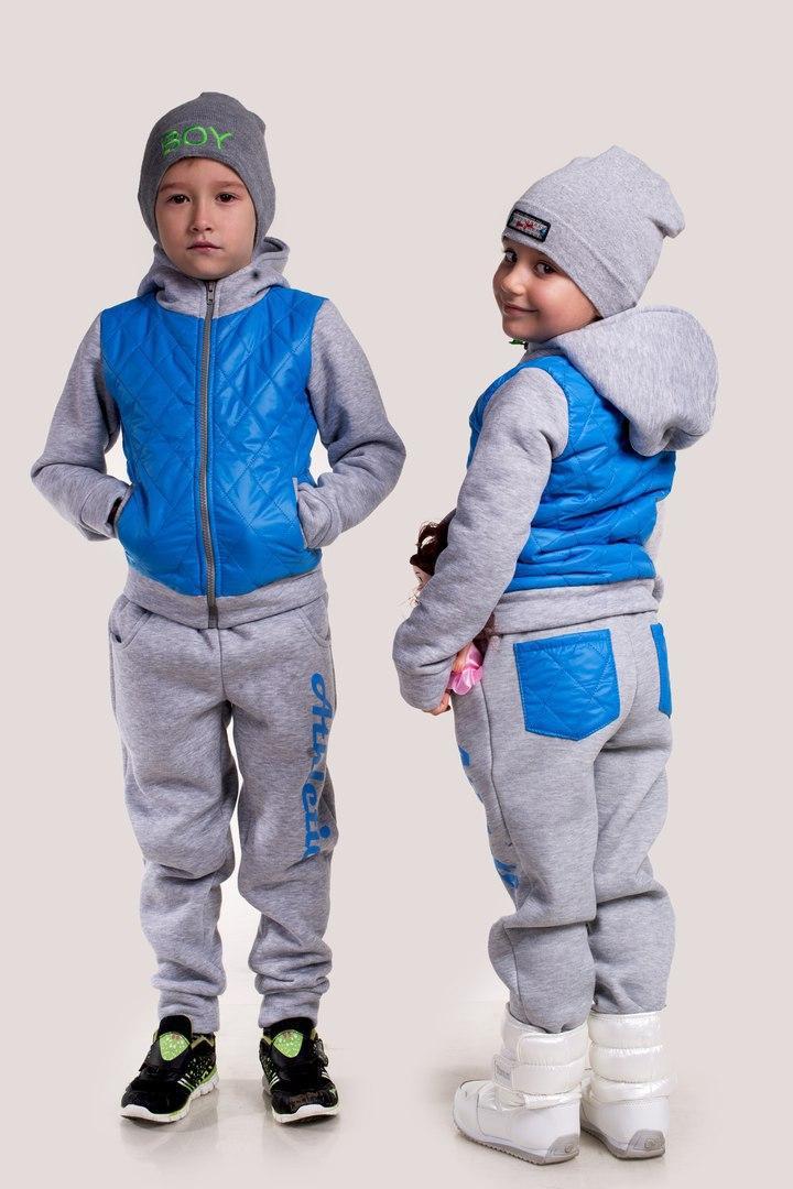 Тёплый костюм осень-весна для девочки и мальчика.