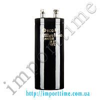 Конденсатор электролитический 4700мкФx 160В, 105°C, 50x120