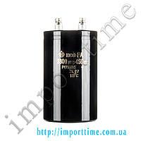 Конденсатор электролитический 3300мкФx 450В, 105°C, 65x105