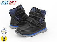 Детская зимняя обувь оптом.Ботинки от фирмы-Jong Golf  разм (с 27-по 32)