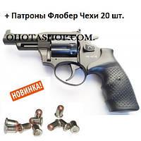 Револьвер ЛАТЭК Safari РФ-431М (Пластик) + Патроны Флобер Чехи 20 шт.
