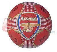 """Мяч футбольный """"ARSENAL""""grippi original. М'яч футбольний"""