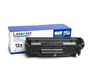 Картридж HP 12A (Q2612A) XL (Увеличенной ёмкости) Asta-Toner