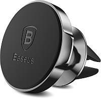 Автомобильный держатель для смартфона Baseus Holder small ear Magnetic Suction Bracket black