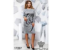 Элегантное платье - 17268 balani, фото 1
