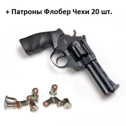 "Револьвер ""ЛАТЕК"" Safari РФ-441М (Пластик) + Патрони Флобер Чехи 20 шт."