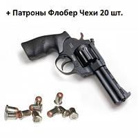Револьвер ЛАТЭК Safari РФ-441М (Пластик) + Патроны Флобер Чехи 20 шт.
