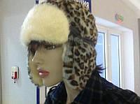 РАСПРОДАЖА Зимняя шапка  ушанка с искусственного меха под леопард