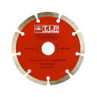 """Алмазный диск ТМ """"T.I.P."""" сегмент, Ф150"""