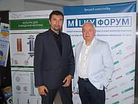 Компания «Еврокул» на Первом Украинском MILKY-Форуме в Киеве