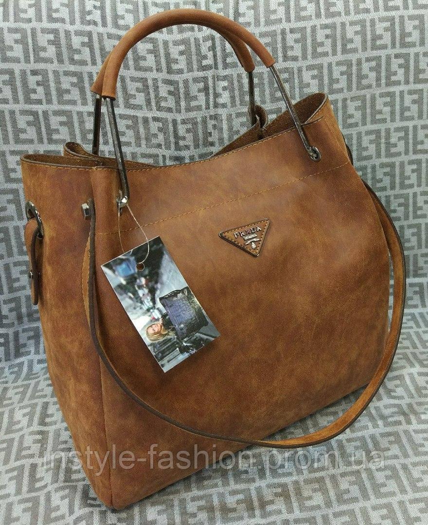 f1dfe7cb5b01 Сумка женская Prada Прада под нубук коричневая: купить недорого ...