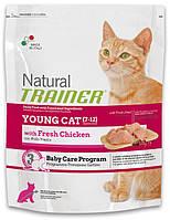 Корм для молодых кошек Trainer Natural Young Cat