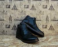 Ботинки мужские Cevivo 5120 Ш натуральная кожа качественные