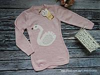 Туника-платье розовое на девочку Лебедь  Нежная вязка, очень теплая