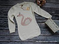 Туника-платье молочное на девочку Лебедь Нежная вязка, очень теплая