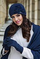 Nora зимняя женская шапка Kamea, шерстяная, синий цвет