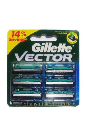 Лезвие (картридж) Gillette Vector 6 шт.