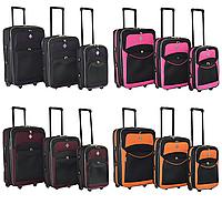 Дорожный чемодан Bonro Best на колесах набор 3 штуки