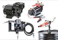 Качественные насосы,счетчики,миниАЗС для перекачки Дизеля, Бензина( PIUSI, Adam Pumps, OMNIGENA).Гарантия