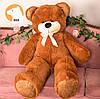 Большой плюшевый медведь Фокси, 120 см, коричневый, фото 2