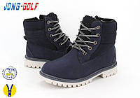 Детская зимняя обувь оптом.Ботинки от фирмы-Jong Golf  разм (с 32-по 37)