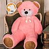 Большой плюшевый медведь Фокси, 130 см, розовый, фото 2