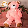Большой плюшевый медведь Фокси, 130 см, розовый, фото 3