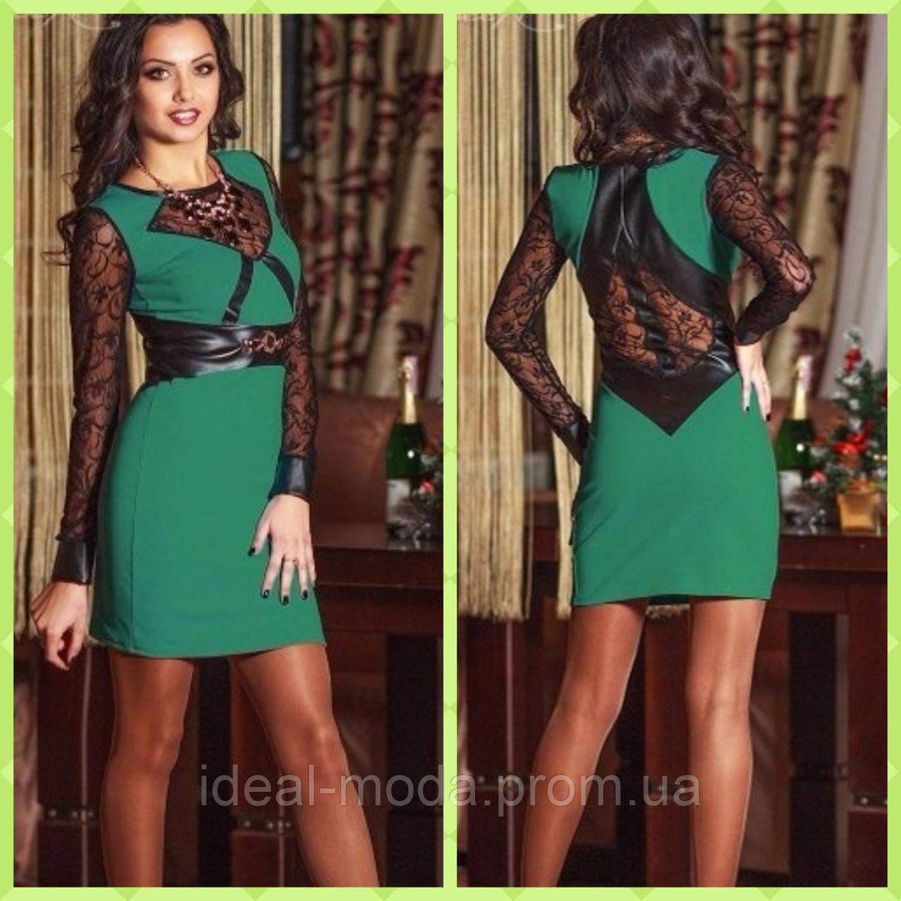 d8419455f55 Вечерние платья Ириска 48-50  продажа